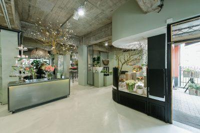 Blütesiegel Frankfurt Ladenlokal EIngang
